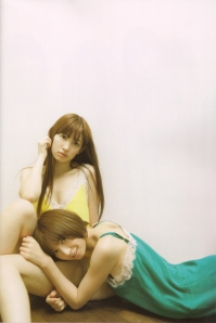 "AKB48 ""Wagamama Girlfriend"" photo book scan Scan0018"