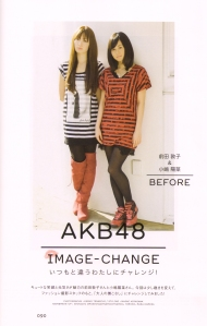 "AKB48 ""Wagamama Girlfriend"" photo book scan Scan0056"