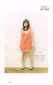 "AKB48 ""Wagamama Girlfriend"" photo book scan Scan0058"