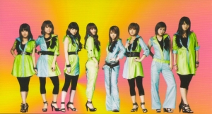 "Morning Musume ""Seishun Collection"" LE type B (back cover scan)"