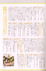 AKB48 in Yan Yan Scan0015