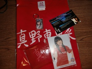 my Mano Erina goods, got the last t-shirt!