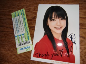 Mano Erina autograph/ MAX event JUly 1st, 2010 CIMG0520