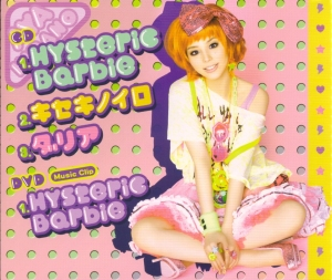 """Hirano Aya """"Hysteric Barbie"""" (back cover scan)"""