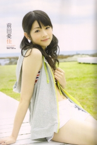 S/mileage in UTB August 2010 Scan0007