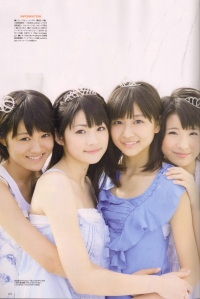 S/mileage in UTB August 2010 Scan0013