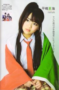 Watarirouka Hashiritai in UTB August 2010 Scan0030