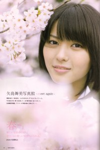 Yajima Maimi in UTB August 2010 Scan0046
