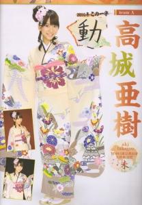 Takajyo Aki Scan0014