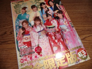 AKB48 B.L.T. booklet CIMG0529