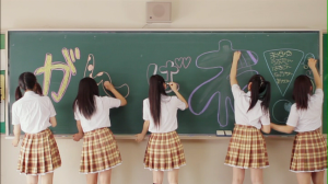 Watarirouka Hashiritai are Lovetan, Harugon, Nacchan, Ayarin & Mayuyu♥