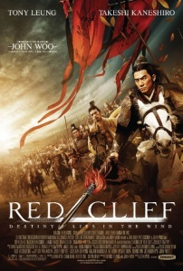 Red Cliff (international movie art)