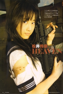 Matsui Rena in UTB August 2010 Scan0015