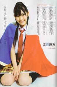Watarirouka Hashiritai in UTB August 2010 Scan0027
