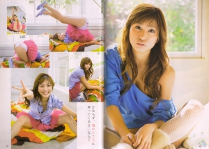 Oshima Mai in Bomb magazine May 2010 Scan0005