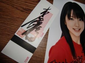 "Kihara Hirokatsu autograph from ""Kai-Ki"" event July 1st, 2010CIMG0521"