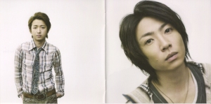 """Arashi """"To be free (first press booklet) Scan0052"""