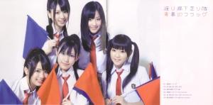 "Watarirouka Hashiritai ""Seishun no flag"" type C booklet scan"