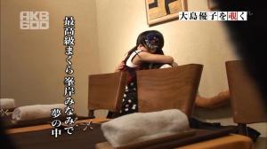 Miichan♥ body pillow to shite?