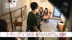 "Oshima Yuko in ""AKB 600 sec"""