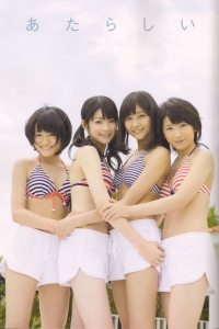 S/mileage in UTB August 2010 Scan0005