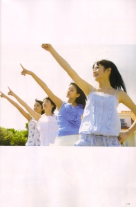 S/mileage in UTB August 2010 Scan0012