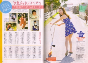 Oshima Mai in Bomb magazine May 2010 Scan0006