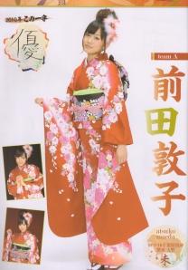 Maeda Atsuko Scan0016