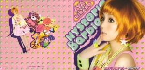 "Hirano Aya ""Hysteric Barbie"" (jacket scan)"