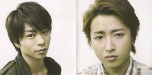 """Arashi """"To be free (first press booklet)Scan0055"""