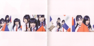 "Watarirouka Hashiritai ""Seishun no flag"" type C booklet scan 7"