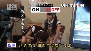 "Oshima Yuko & Miichan as ""the body pillow♥"""