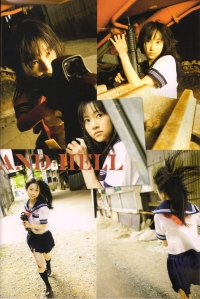 Matsui Rena in UTB August 2010 Scan0014