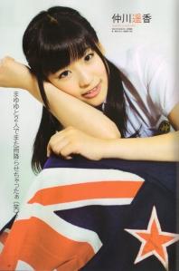 Watarirouka Hashiritai in UTB August 2010 Scan0029