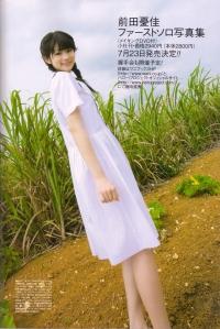 Maeda Yuuka in UTB August 2010 Scan0045
