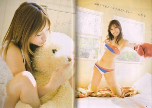 Oshima Mai in Bomb magazine May 2010 Scan0003