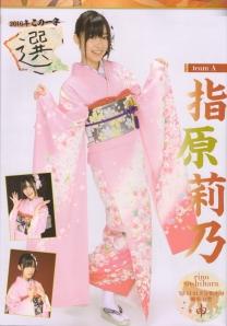 Sashihara Rino Scan0010