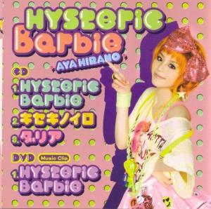 "Hirano Aya ""Hysteric Barbie"" (inner jacket scan)"