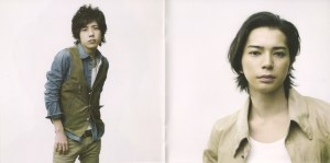 """Arashi """"To be free (first press booklet) Scan0056"""