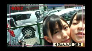 Mayuyu♥ no kiss!