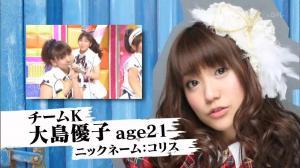 """Oshima Yuko (Korisu♥) in """"AKB 600 sec""""..."""