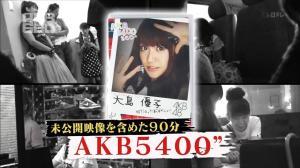 """Oshima Yuko """"AKB 600 sec"""""""