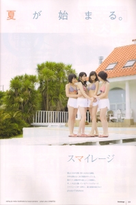 S/mileage in UTB August 2010 Scan0004