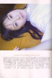 Matsui Rena in UTB August 2010 Scan0017