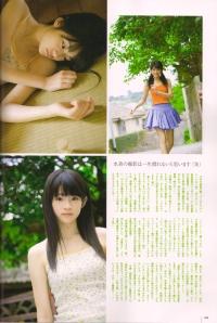 Maeda Yuuka in UTB August 2010 Scan0043