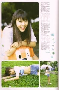 Ikezawa Ayaka in UTB (scan3)