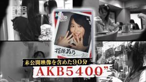 Sashihara Rino in AKB 600sec....