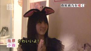 Mikapon's reaction...... (。ーωー。)笑
