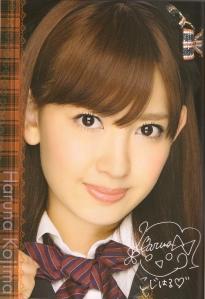 AKB48 Team A's Kojima Haruna