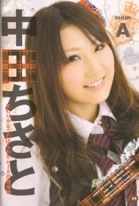 AKB48 Team A's Nakata Chisato